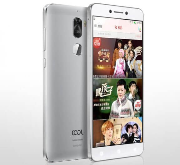Cool Changer 1C Phone