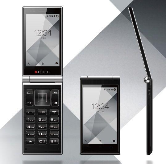 Freetel Musashi Clamshell Phone