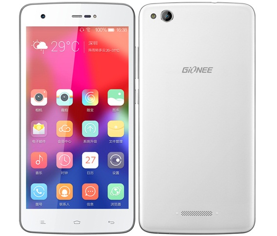 Gionee GN715 Photo