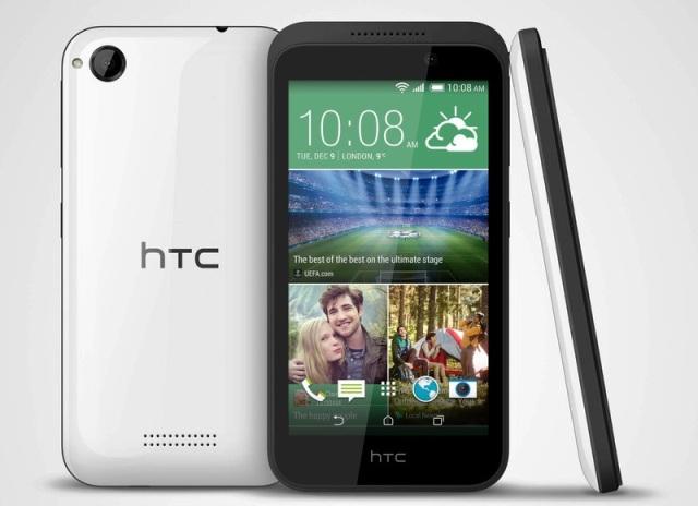 HTC Desire 320 Photo