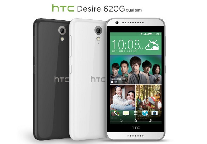 HTC Desire 620G Dual SIM Photo