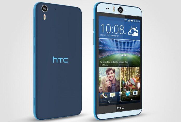 HTC Desire 820q Photo