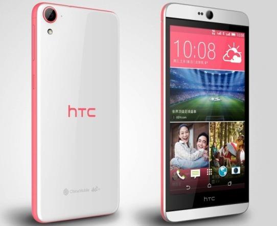 HTC Desire 826 Photo