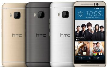 HTC One M9s Photo