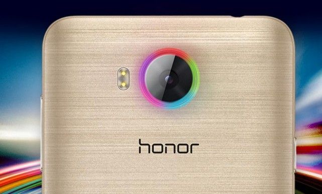 Honor Bee 2
