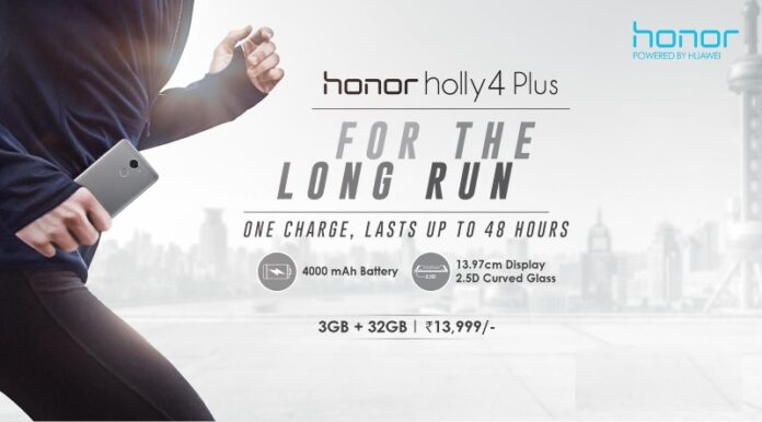 Honor Holly 4 Plus Photo
