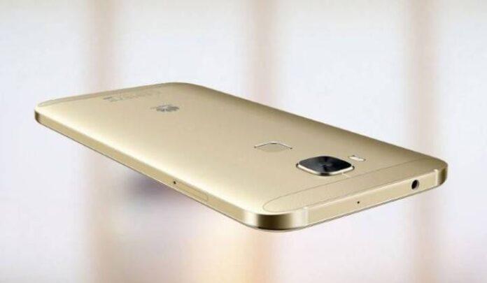 Huawei Enjoy 6 Phone