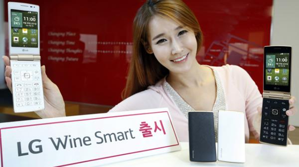 LG Wine Smart Clamshell Photo