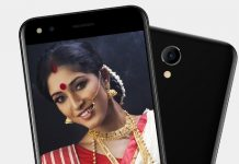 Micromax Bharat 4 Photo