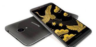 Panasonic Eluga Pure Photo