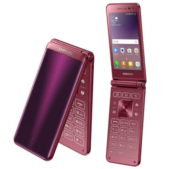 Samsung Galaxy Folder 2 photo