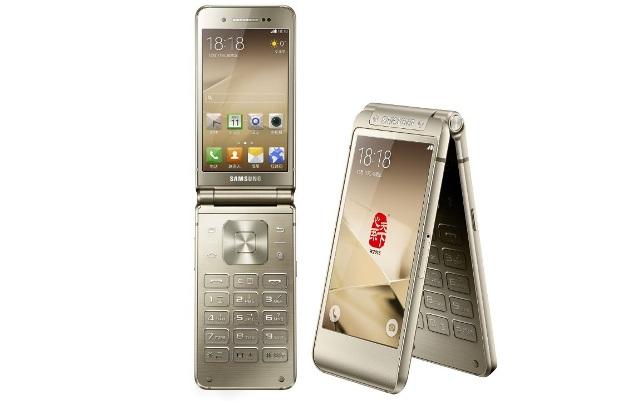 Samsung W2016 Flip Phone