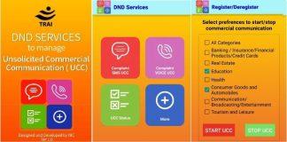 Trai DND Services App