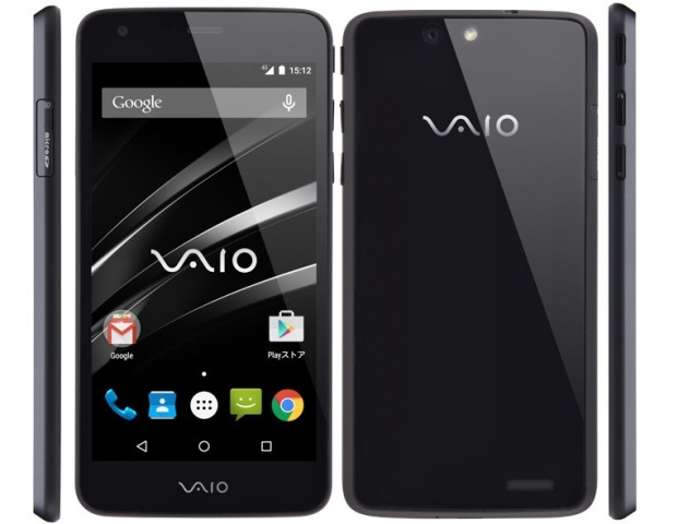 VAIO Phone Software
