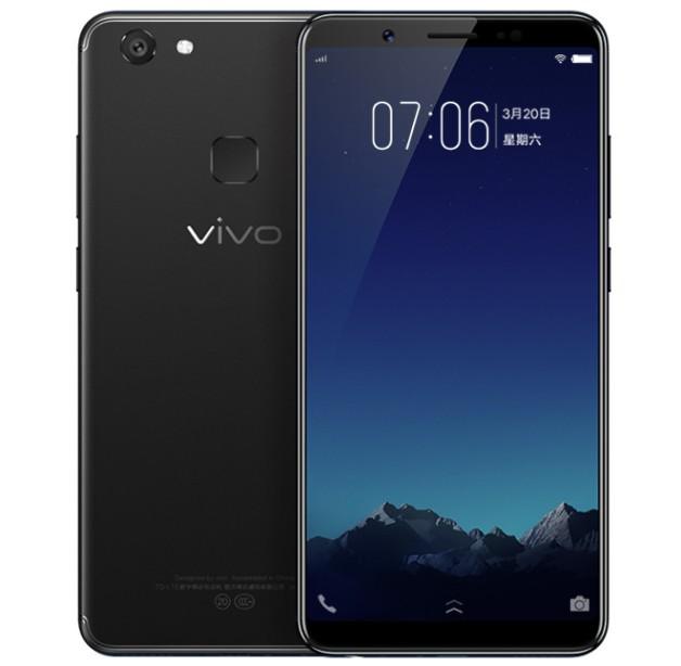Vivo V79