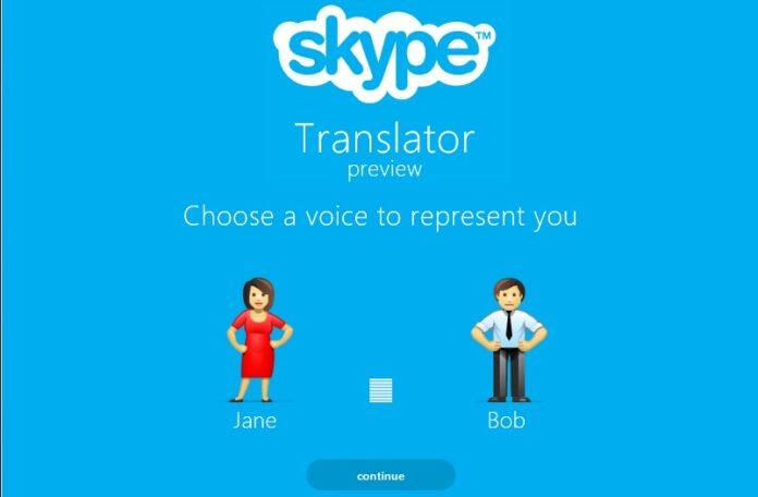 skype Translator Download